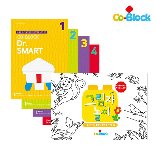 Cs (Co-Block) 교재5권세트