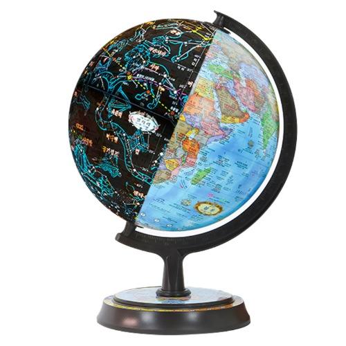 Cs 맵소프트 24cm 블루 별자리 타임존 지구본(24-BSZ)